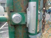 Tennis Court Gate New Lock with Custom Strike Plate